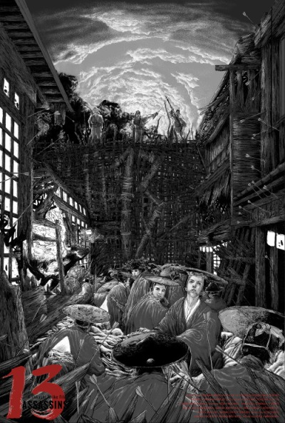 13 asesinos (2010), Takashi Miike. Póster Alternativo de Zakuro Aoyama